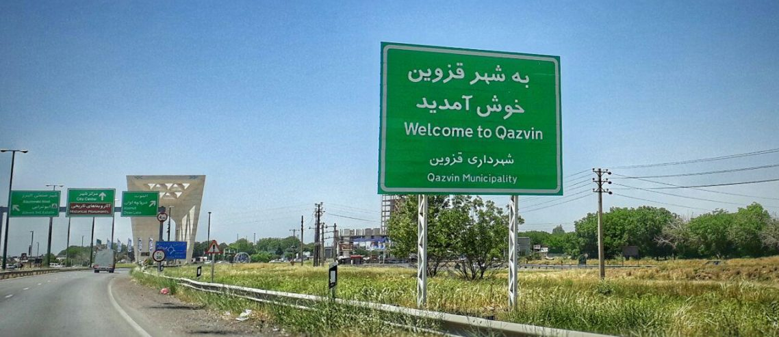 to-qazvin-at-960-degree-azimuth