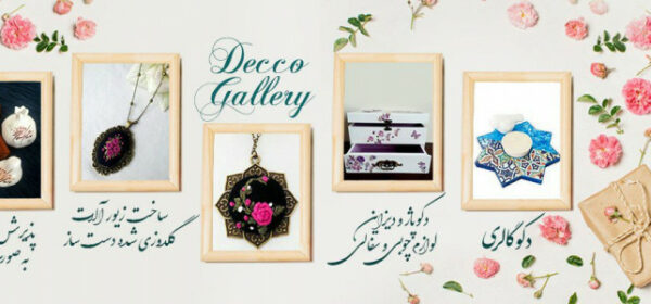 deccogalery-my-little-workshop-is-my-home