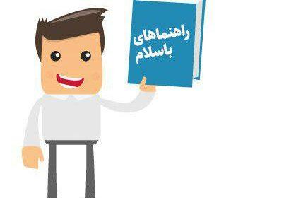 steps-for-vendor-managers
