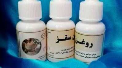 from-loveing-geranium-to-build-anti-wrinkle-oil