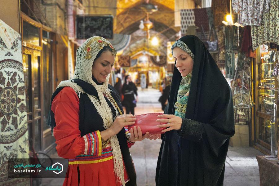 بازار باسلام