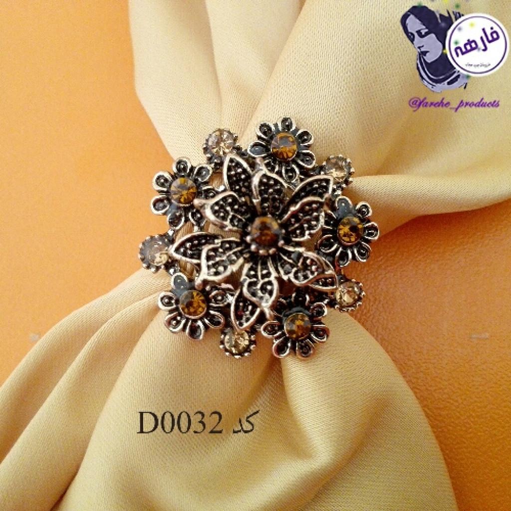 خرید گیره روسری دستساز-شغل خانگی-مجله باسلام