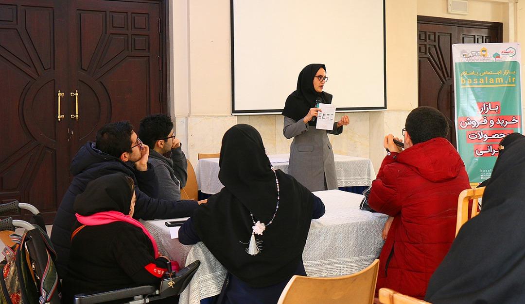 باسلام | Basalam - کارگاه مشترک بازار اجتماعی باسلام و خیریه رعد