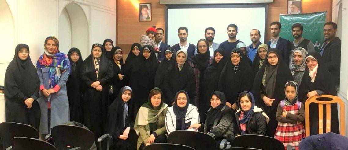 باسلام | Basalam - دورهمی غرفهداران اصفهانی باسلام