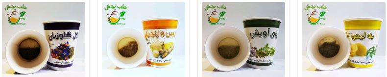 باسلام | Basalam - لیوانهای دمنوش آماده