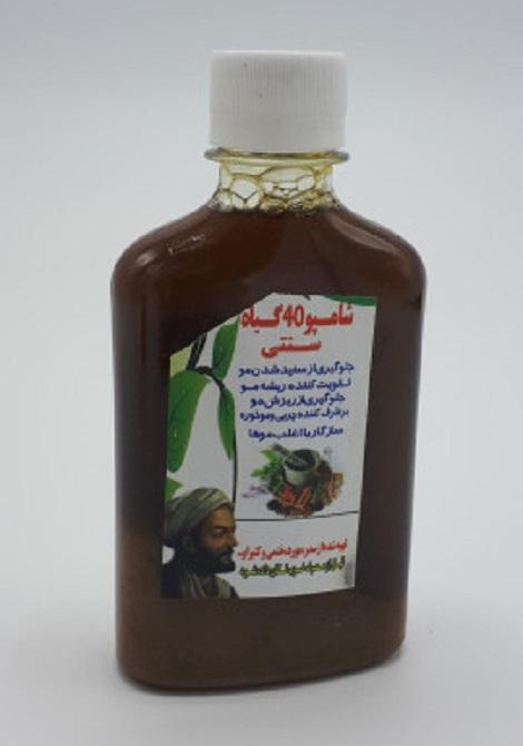 بازار باسلام - basalam - پیشنهاد محصول - شامپوی گیاهی