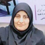 زهره مهرنوروزی