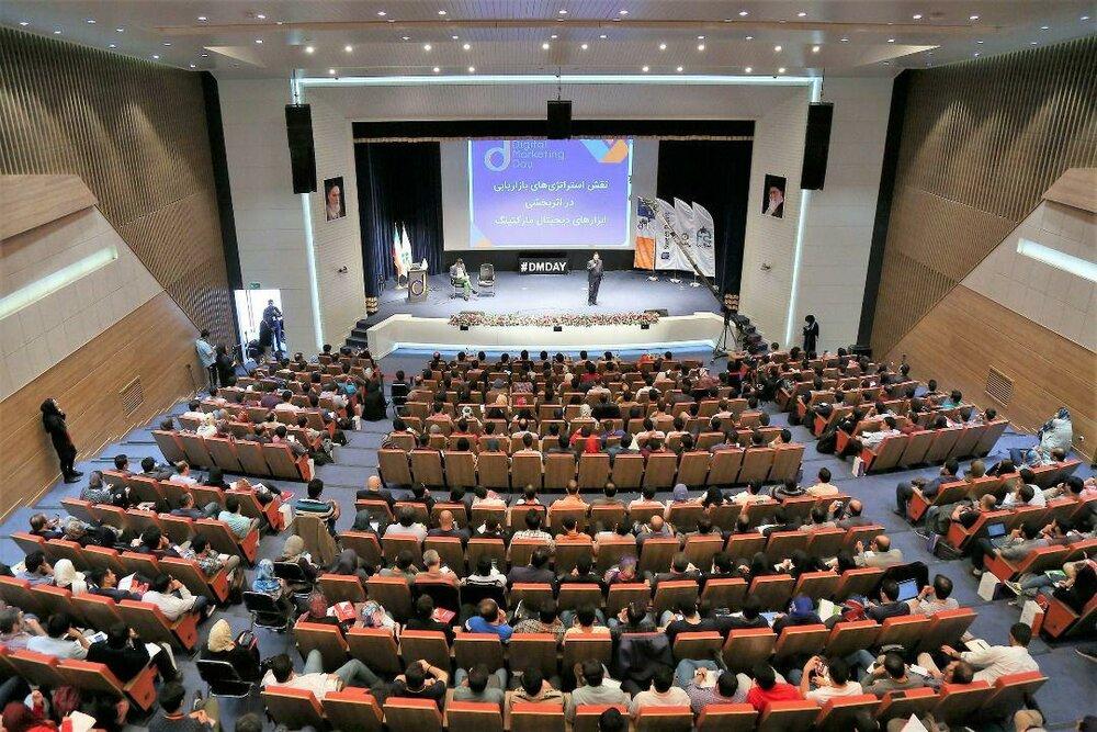 باسلام | Basalam - گزارش رویداد روز بازاریابی دیجیتال