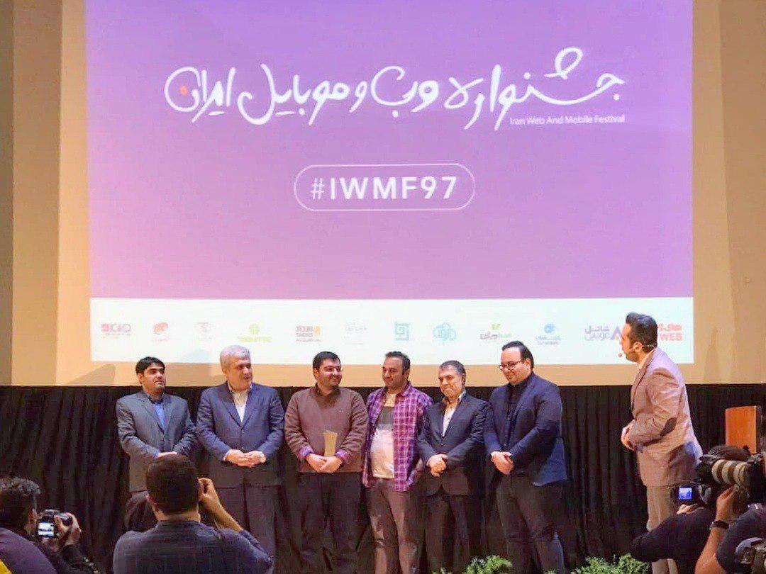 باسلام | Basalam- باسلام برگزیده یازدهمین جشنواره وب و موبایل ایران