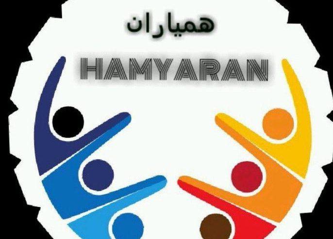 amazing-event-of-hamyaran-team