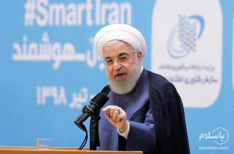 """باسلام در رویداد """"ایران هوشمند"""""""