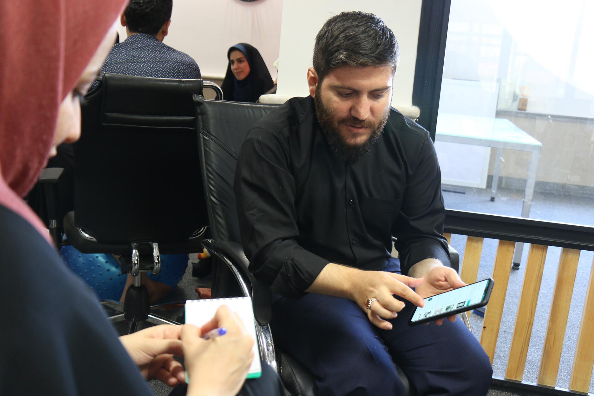 تست انتشار محتوا در سایت باسلام