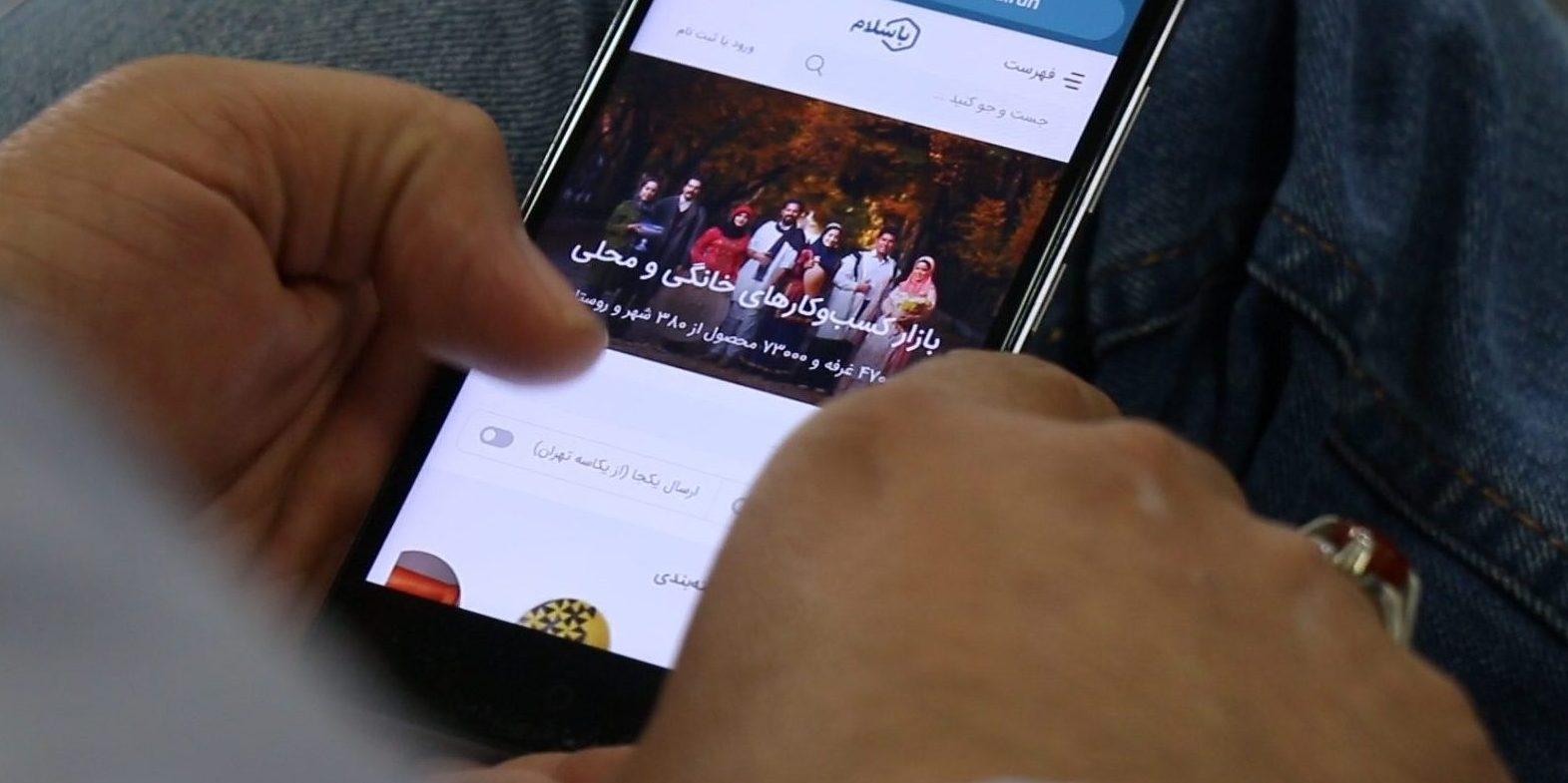 قابلیت انتشار محتوا در سایت باسلام