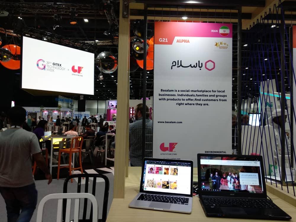 باسلام، بازار آنلاین کسبوکارهای خانگی و محلی، پرچم ایران را در فینال رقابتهای جیتکس بالا برد!