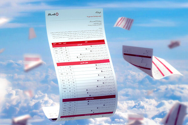 کارنامهی رسمی غرفهدارهای باسلام