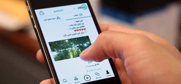انتشار مطلب در باسلام