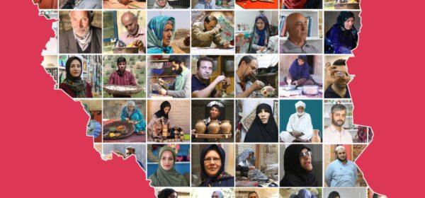 بازار هزار قصه گو از سراسر ایران-باشگاه نویسندگان باسلام و بازار هزار قصه گو-مجله باسلام