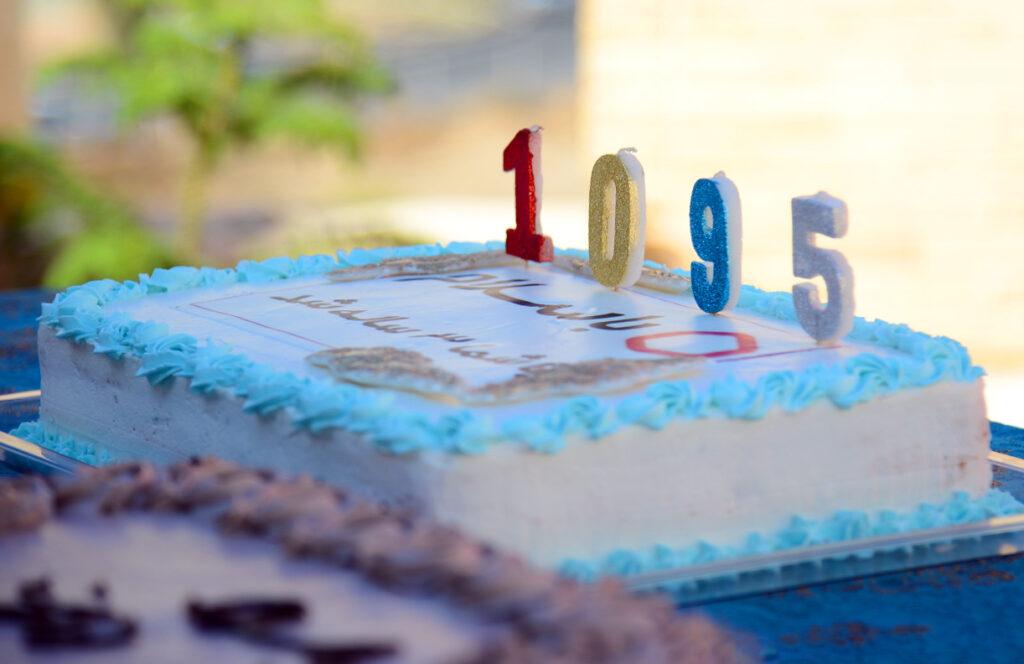 تولد باسلام- جشن تولد باسلام- مجله باسلام