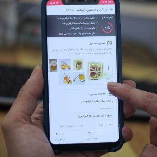 کیفیت محتوای محصول- امتیاز مسابقه غرفه بچین- مجله باسلام