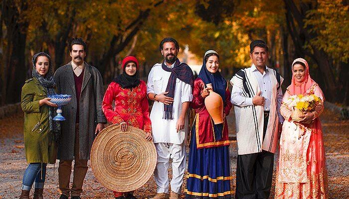 سایت باسلام